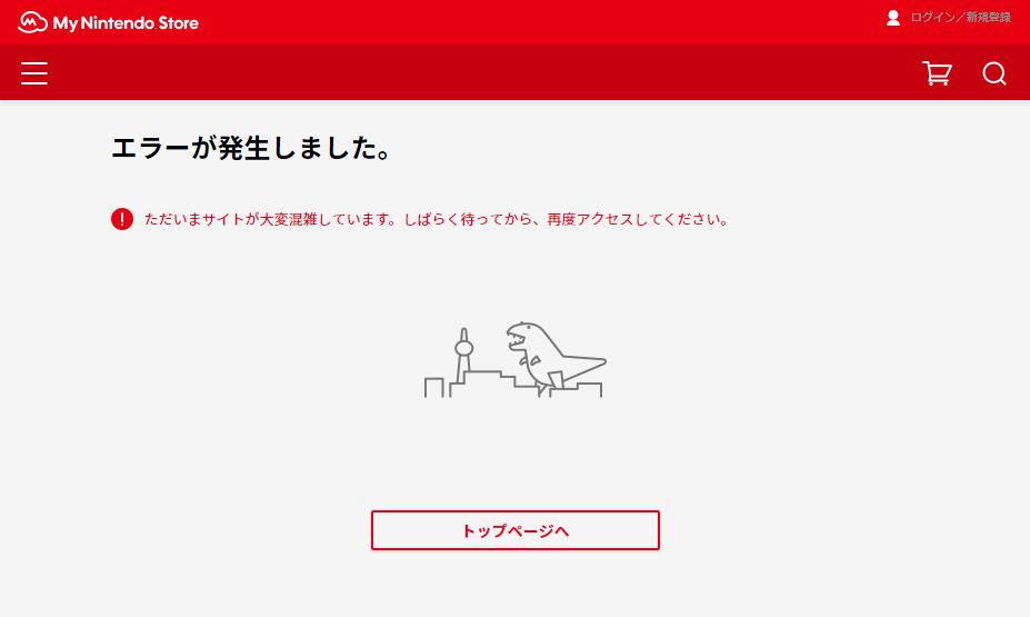 mynintendostore_error